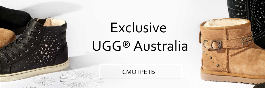 Эксклюзивные угги - UggLove.ru